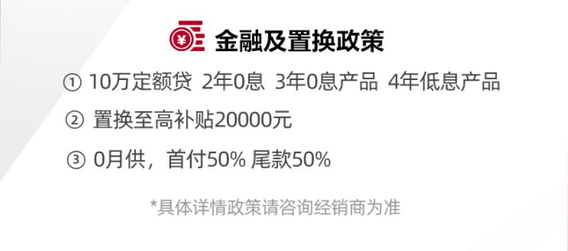 北京小客车指标审核结果公布 实惠选车还看BEIJING汽车