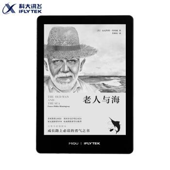 避免外界干扰专注阅读,首选科大讯飞彩色电子阅读器