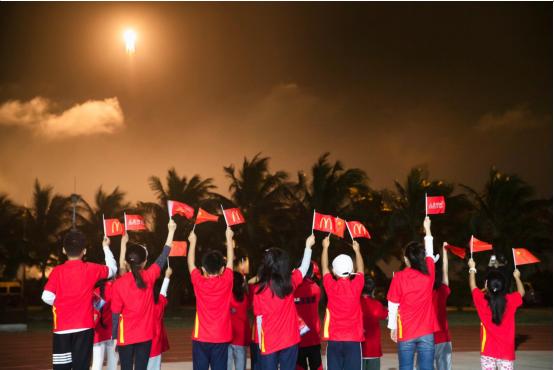 麦当劳携手中国探月,航天大年助力孩子航天梦想
