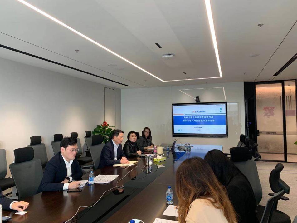 天安财险总公司召开人力资源条线视频会议