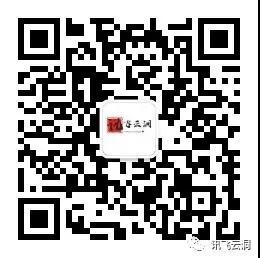 微信图片_20210416170707.jpg