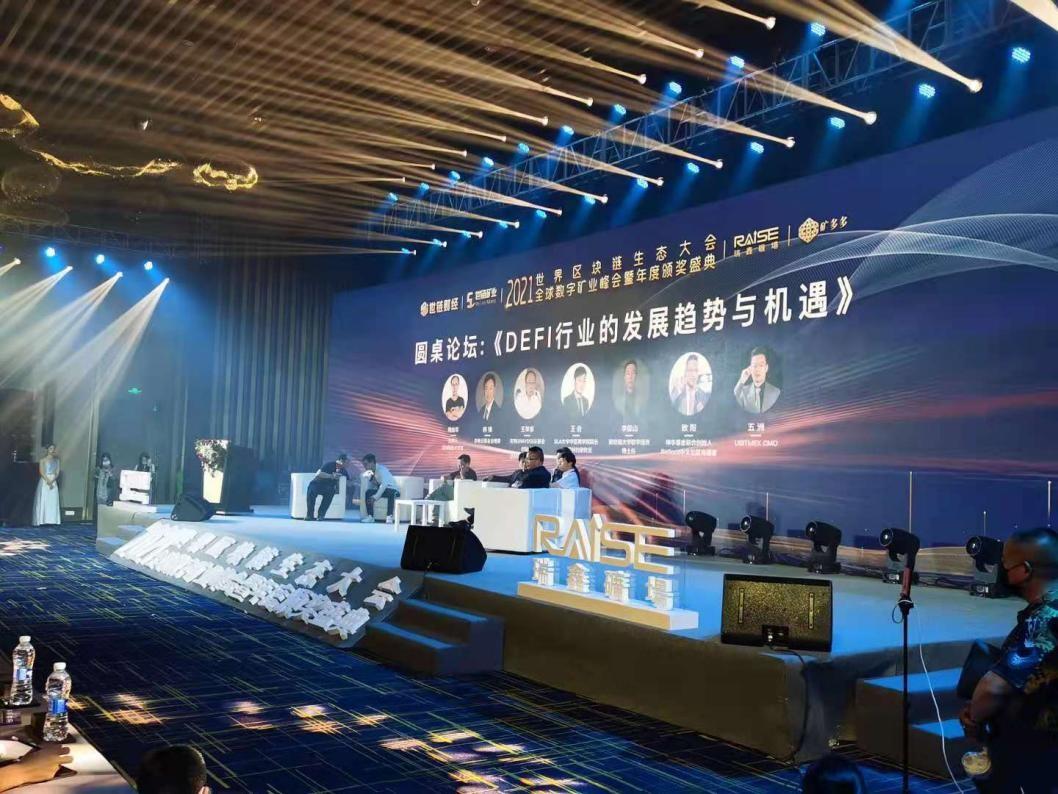 香港最大专业级IPFS矿场:瑞鑫矿场,立足香港,布局全球