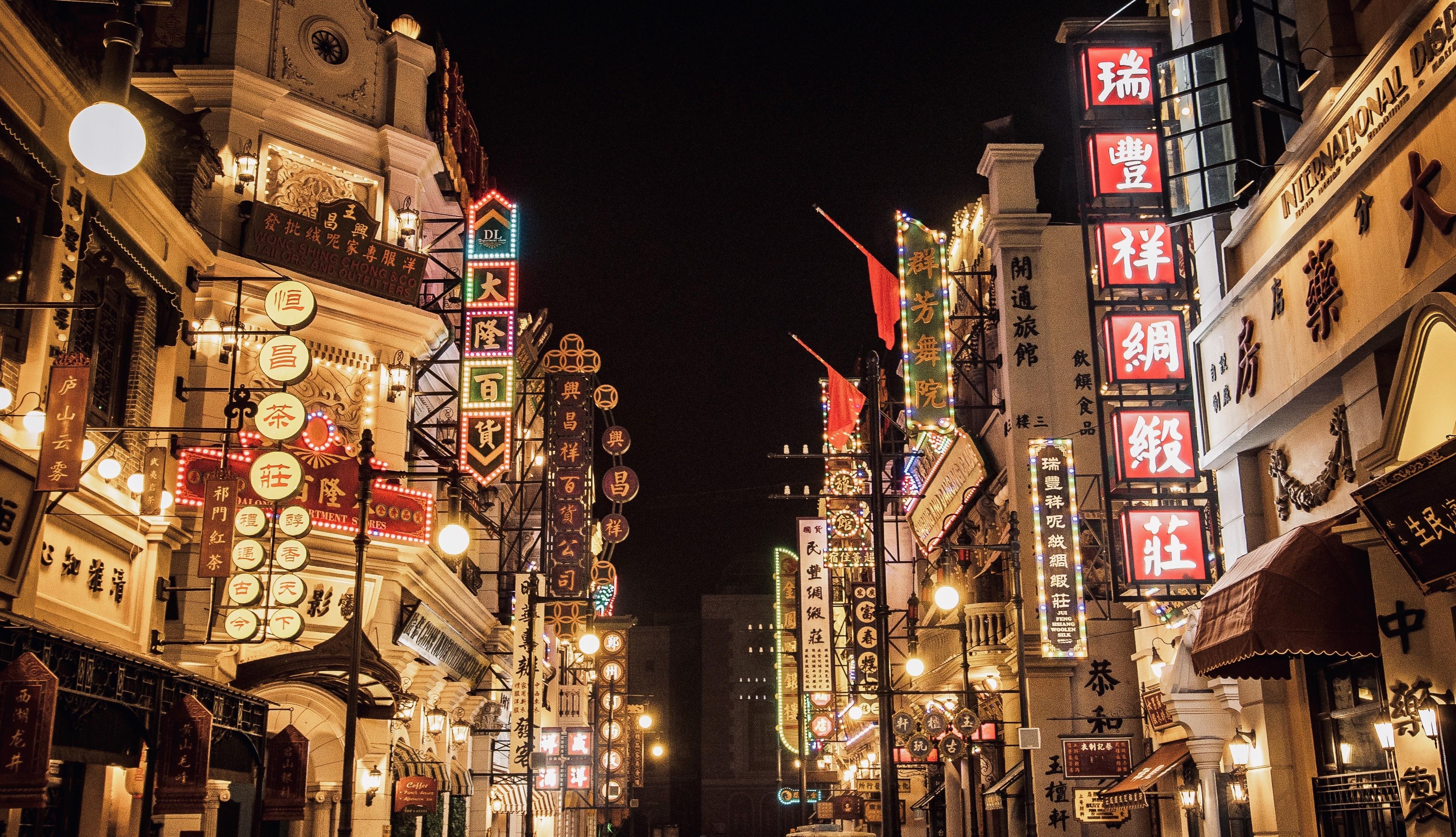 醉花中原四月天!全球旅游城市市长订好郑州行程!