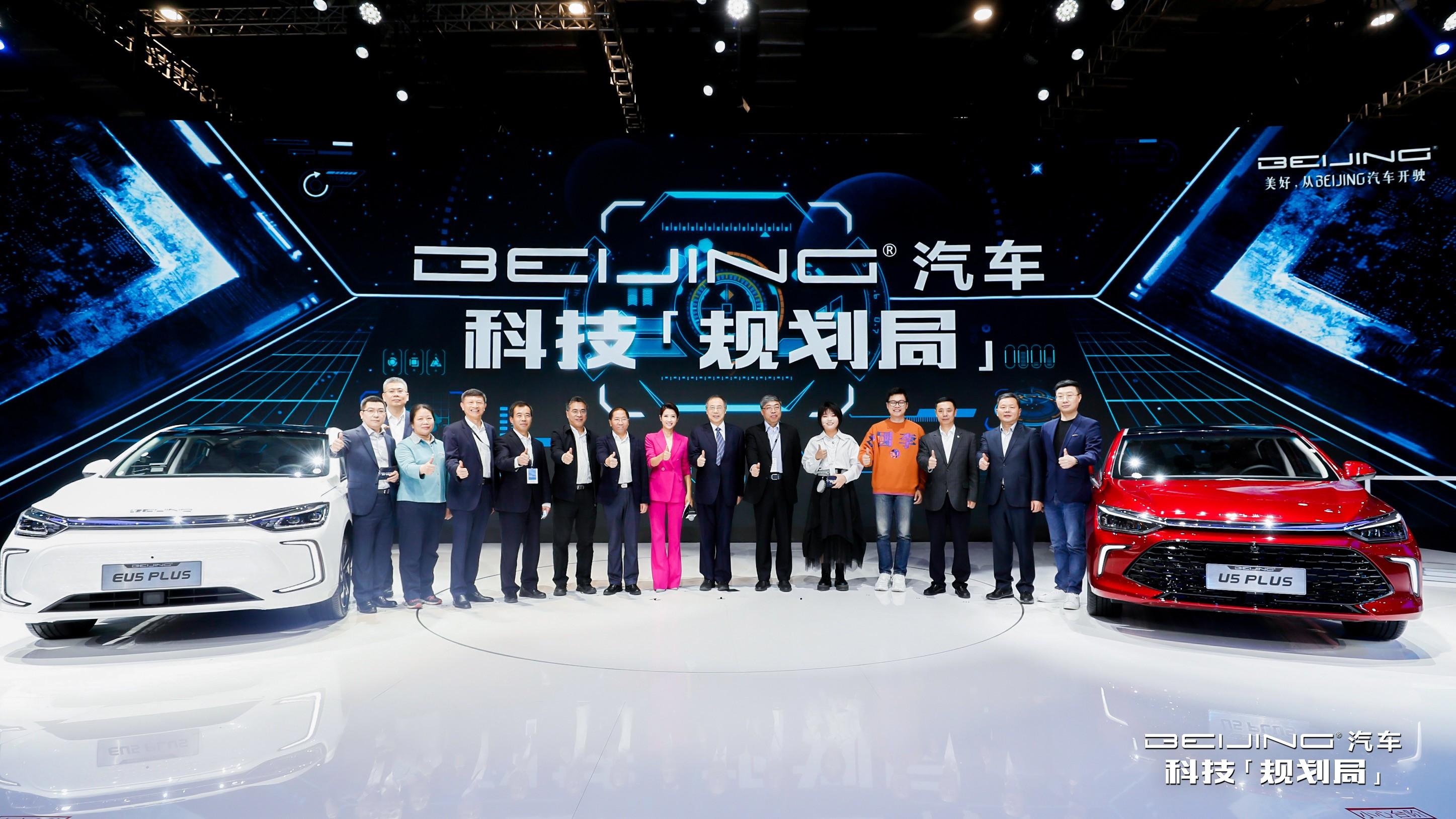 技术驱动,用户共情:李雪琴这次折服于北京汽车