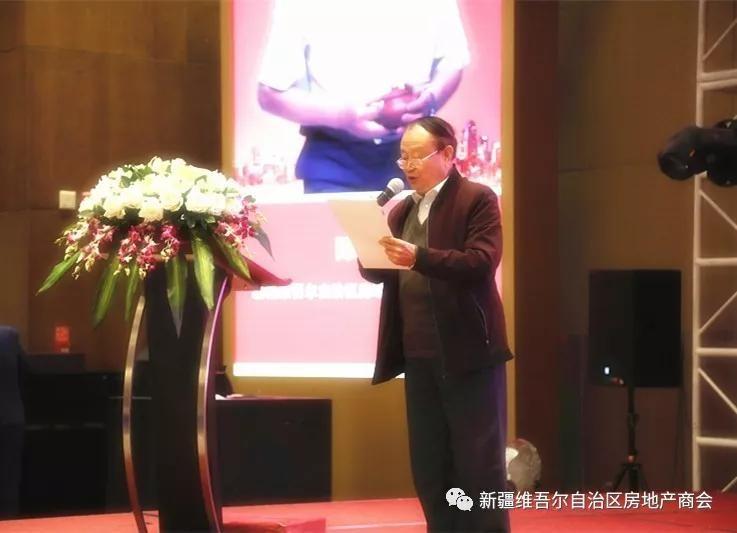2019年新疆地产风云榜榜单揭晓