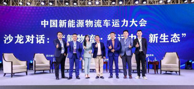 """连续四届!绿色慧联再次荣膺""""金熊猫奖""""年度品质服务经销运营商企业"""
