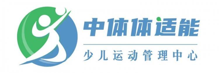 峰轩游泳健身会所成为IBFA国际青少儿体适能(游泳)等级考评基地