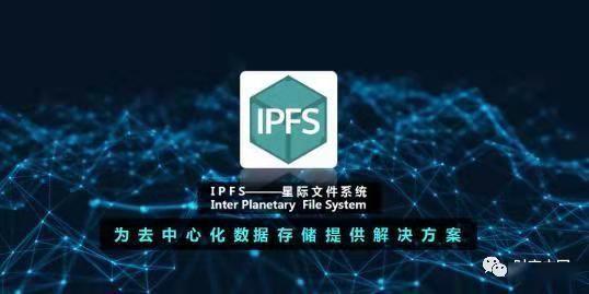 暴雪云计算重点发展IPFS分布式储存基建,旨在布局云游戏