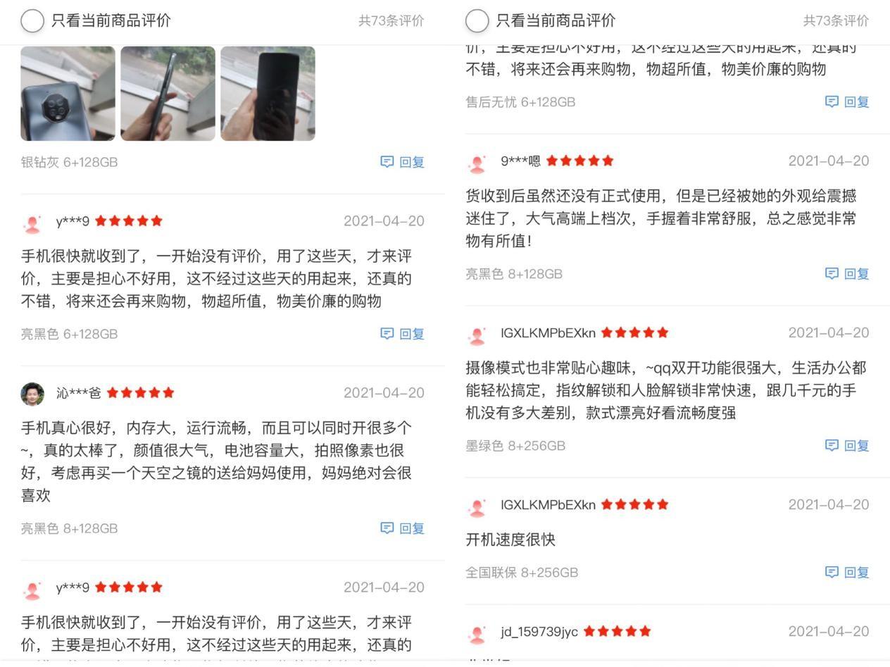 """在京东购买金立M3后 他们说:""""和几千元的手机没区别"""""""