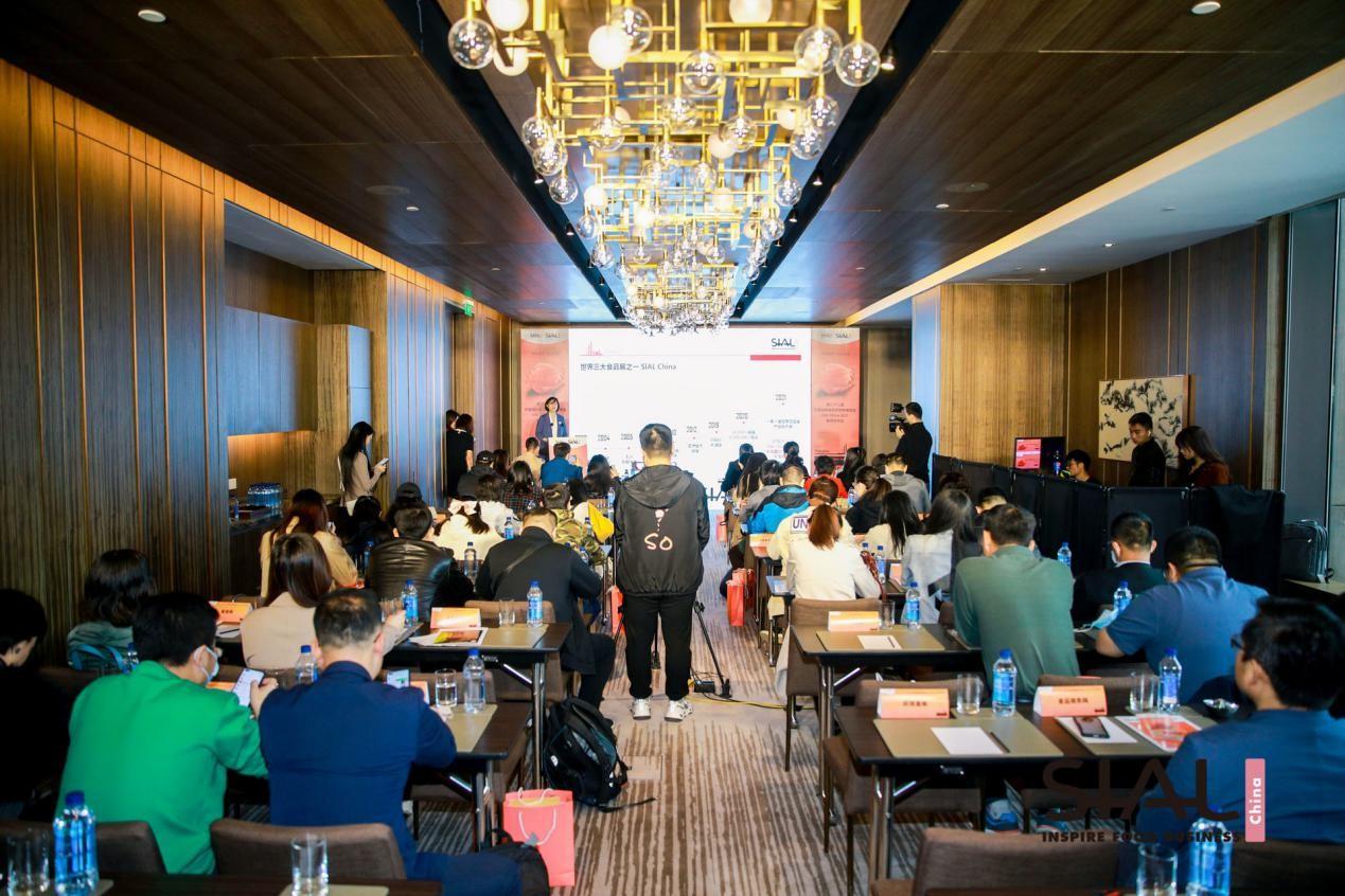 推动行业新发展,SIAL China中国国际食品和饮料展览会,架起世界桥梁