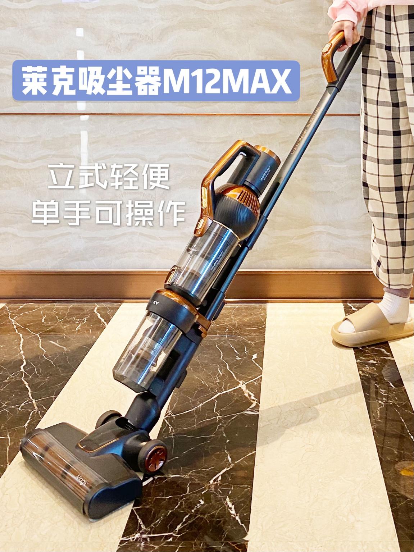 揭秘科技神器:莱克立式吸尘器,轻松清洁没烦恼