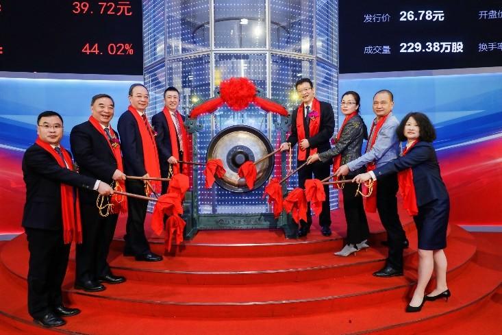 信安世纪(股票代码:688201)成功登陆科创板!