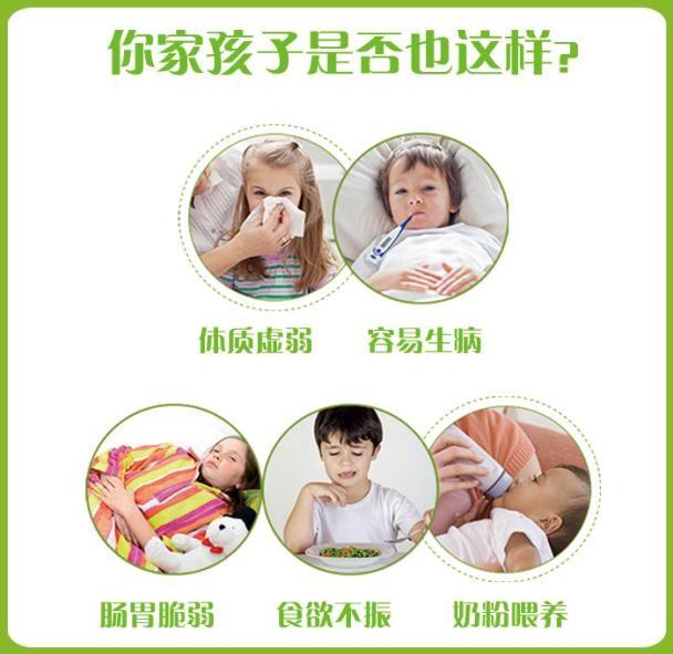 """如何提高孩子免疫力?君諾葆牛初乳有""""妙招"""""""