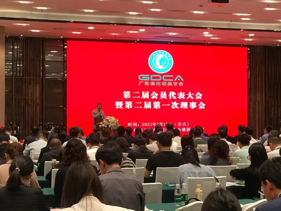 喜訊!面子邏輯榮獲廣東省化妝品學會常務理事單位!