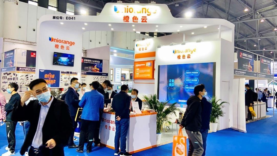 成都国际工博会热点:橙色云重磅发布互联网设计新业态