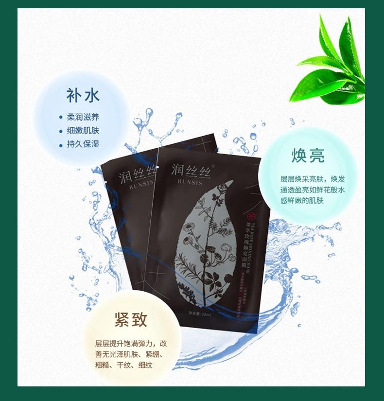 《【摩鑫娱乐代理分红】陈波:山水悠悠润丝丝茶叶面膜,有灵气的艺术品》