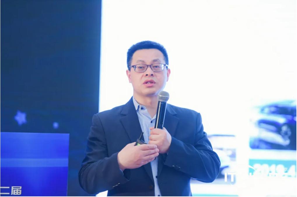 2021第二届亚太新能源&汽车数智未来峰会圆满落幕