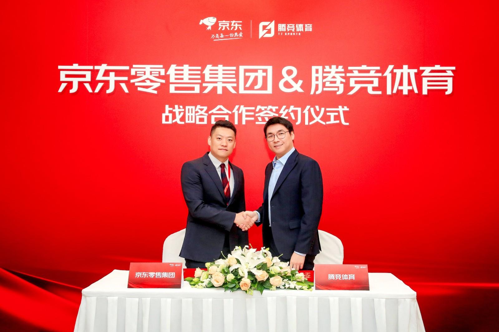 京东与腾竞体育战略合作 成英雄联盟官方合作伙伴