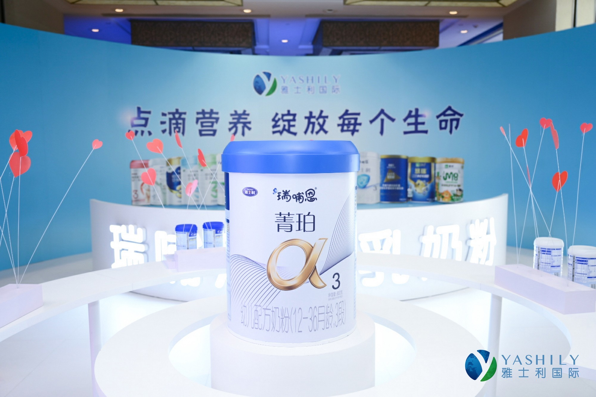 亲乳成奶粉行业主战场,瑞哺恩UPU技术引领市场风向