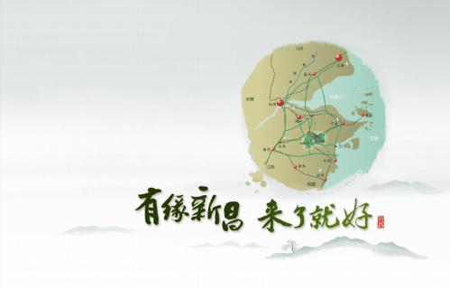 """栽好梧桐树,引得凤凰来,新昌22个优质旅游投资项目""""靓""""相上海,向全国投资商发出诚挚邀请"""