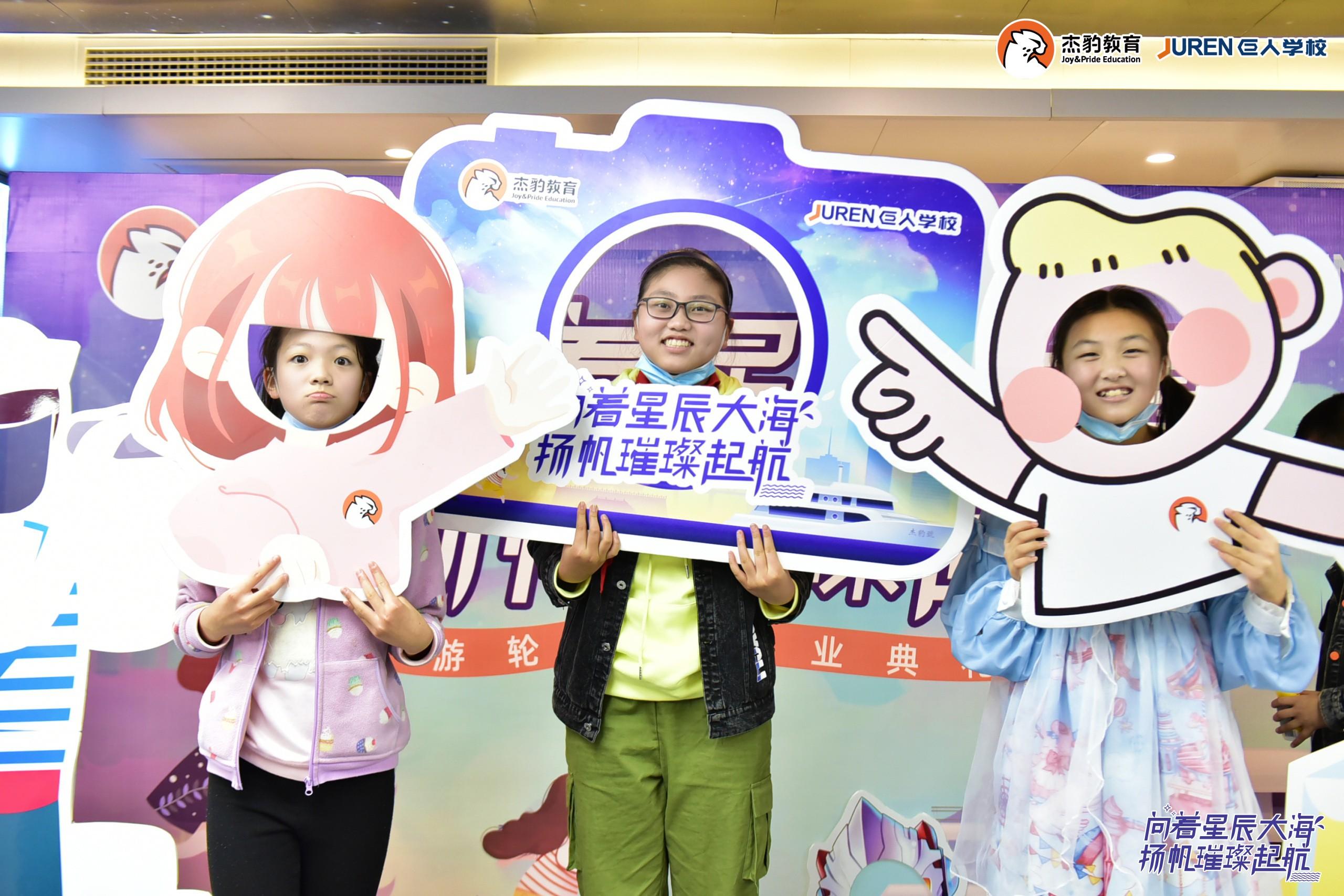 """100场""""游轮上的毕业典礼"""",武汉巨人学校给学子难忘一生的回忆"""