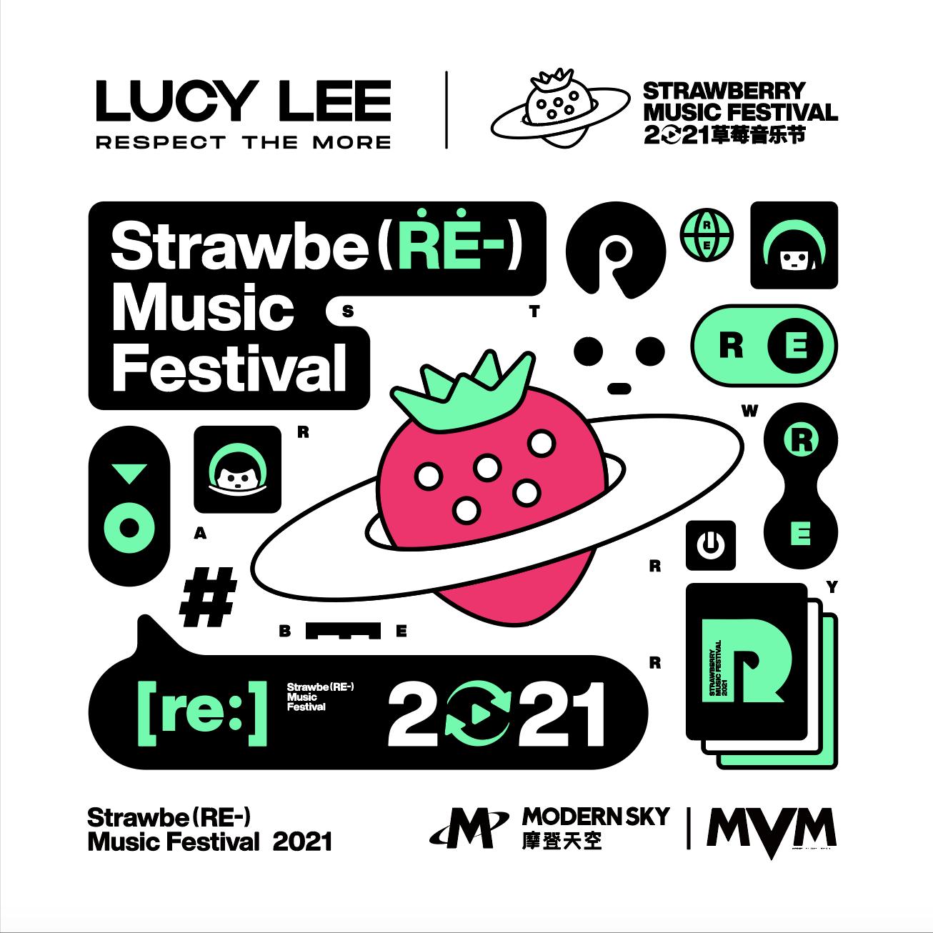 LUCY LEE×草莓音乐节 见证假发与音乐的完美融合