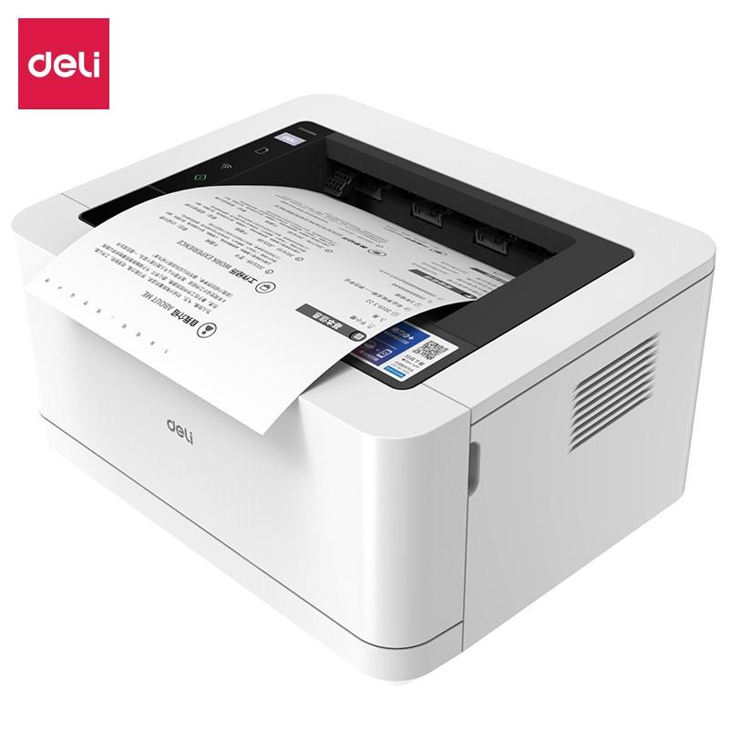 得力打印机,打印更得力!提高幸福感的神器就是D20~-产业互联网