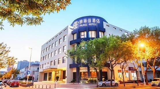 朗丽兹酒店品牌首次走出京城,天津首店惊喜开业