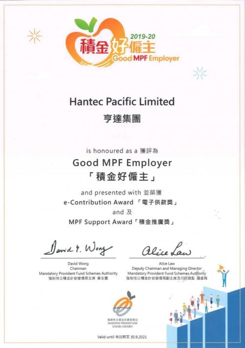 亨达国际金融:亨达集团再获颁「积金好僱主」