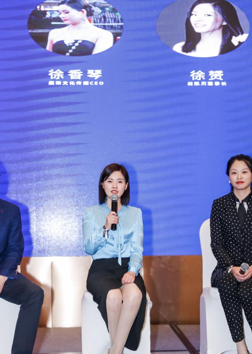 私域玩家联盟千人大会在沪举行 展荣传媒为电商赋能
