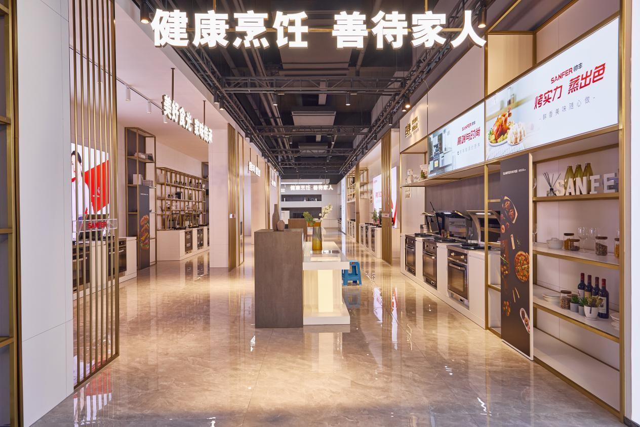 掘金千亿级市场,帅丰集成灶助推健康厨房升级换代-产业互联网