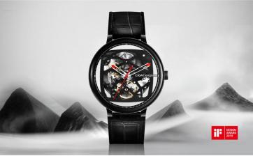 CIGA Design玺佳被德国 iF设计奖评为手表/珠