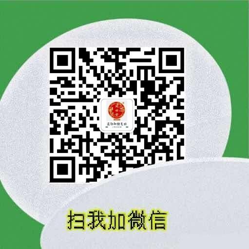 推广微信(痿症).jpg
