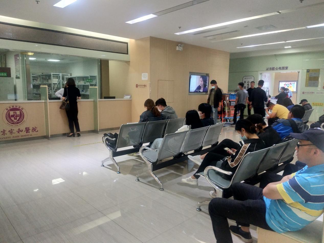 北京生殖不孕名医杨大同在南京家和医院会诊,就诊场面火爆