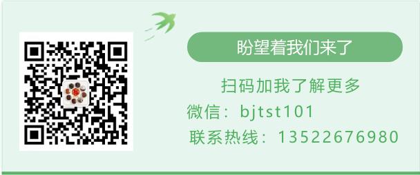 QQ截图20210503141158.png