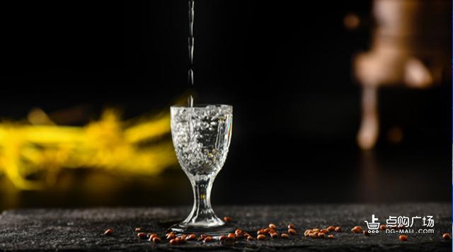 鉴泉酒业携手点购广场共谋发展,创建白酒领军品牌