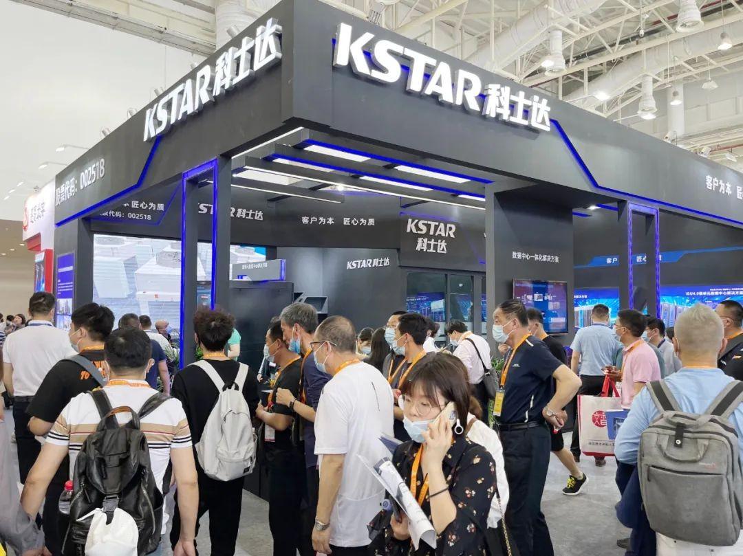 全力打造才智教育新生态 科士达数据中心露脸第79届中国教育配备展