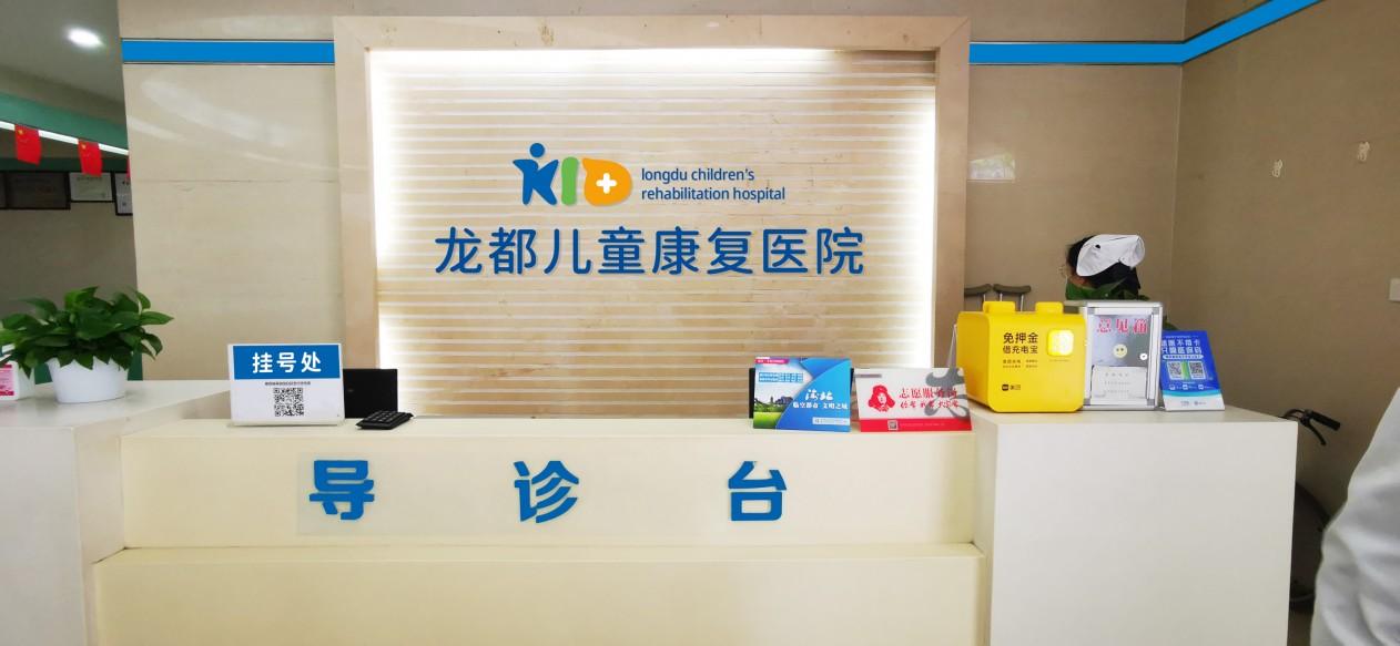 赵继明医生阐述:孩子多动症需要做哪些检查项目?