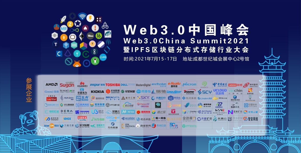 中国领先的新锐科技媒体,最具商业价值和影响力