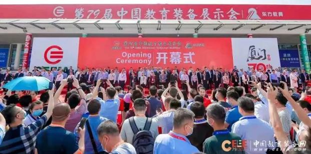 2021中国手机版装备展落幕,利亚德携手机版手机版应用产品惊艳亮相