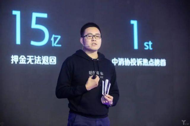 蔚来李斌、智租换电李学军等入选2020年中国换电行业十大风云人物(图10)