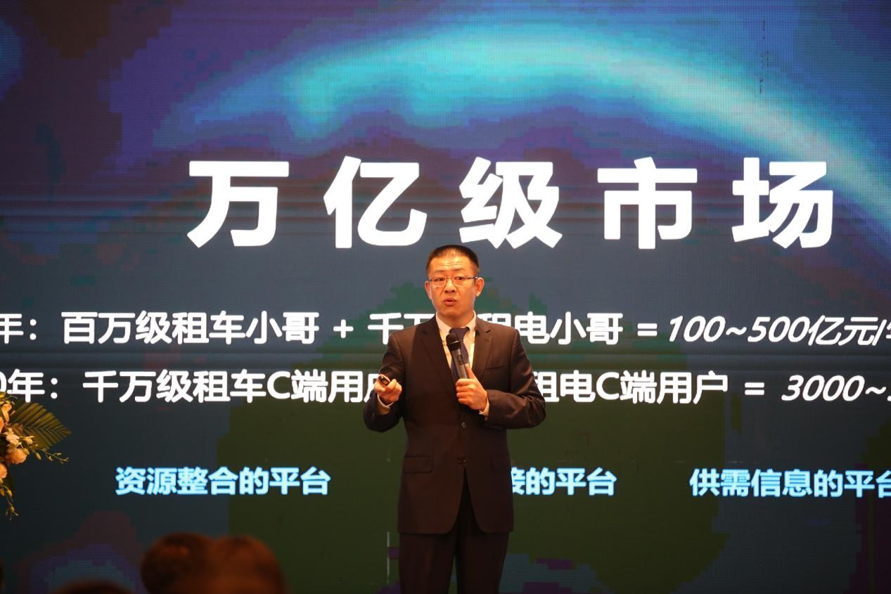 蔚来李斌、智租换电李学军等入选2020年中国换电行业十大风云人物(图8)