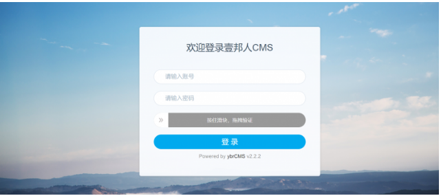 壹邦人CMS企业网站管理系统开源(分站版)全新发布
