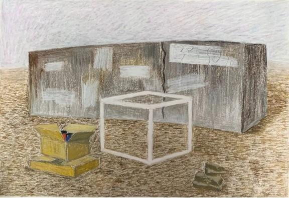 2021-05-09_线上展厅丨艺术荐・第二届当代艺术交流展(第三批)12388.png