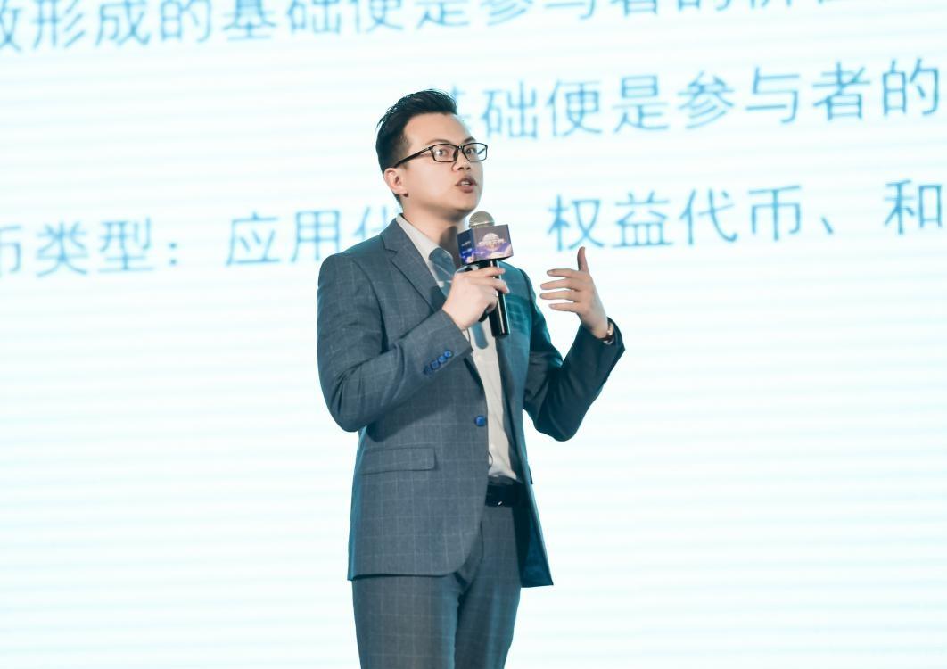 突破传统 | 米尔芯星受邀出席2021天府矿工大会