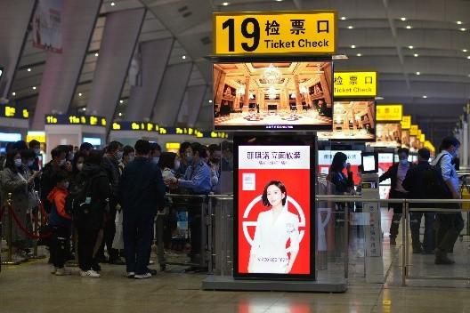 """重磅!雅琪诺牵手2022年杭州亚运会,""""立面软装""""尽显亚运品质(图4)"""