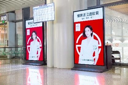 """重磅!雅琪诺牵手2022年杭州亚运会,""""立面软装""""尽显亚运品质(图13)"""