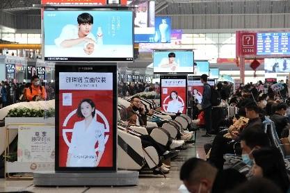 """重磅!雅琪诺牵手2022年杭州亚运会,""""立面软装""""尽显亚运品质(图10)"""