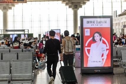 """重磅!雅琪诺牵手2022年杭州亚运会,""""立面软装""""尽显亚运品质(图12)"""