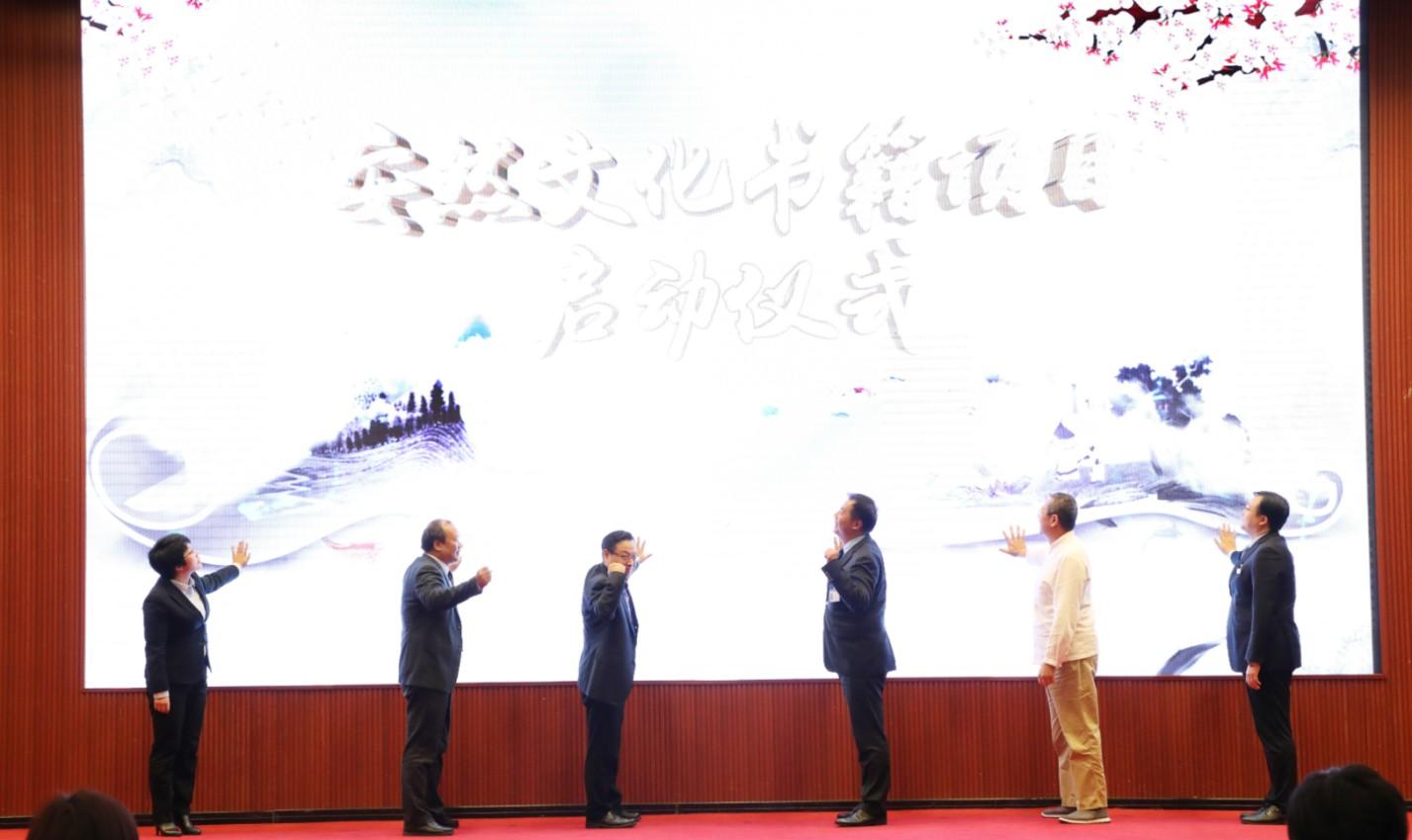 山东安然钻石国际以文化打造核心竞争力